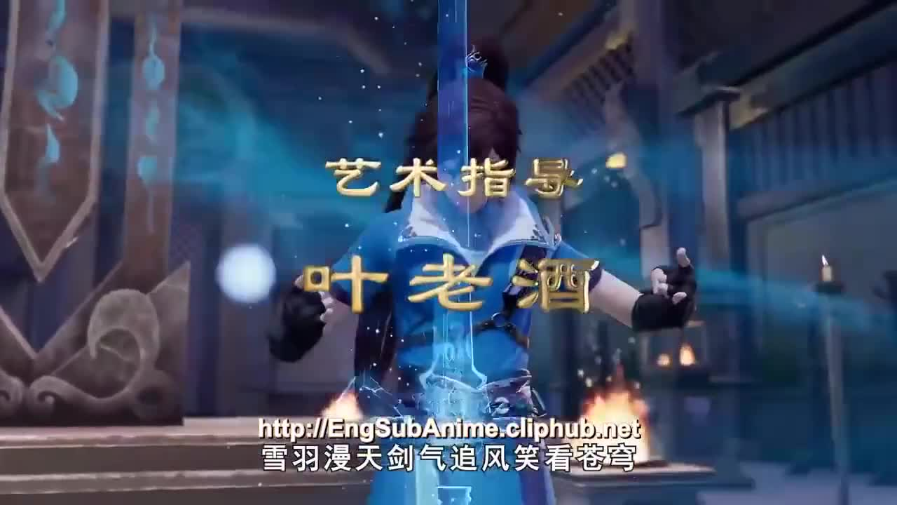 Ling Jian Zun