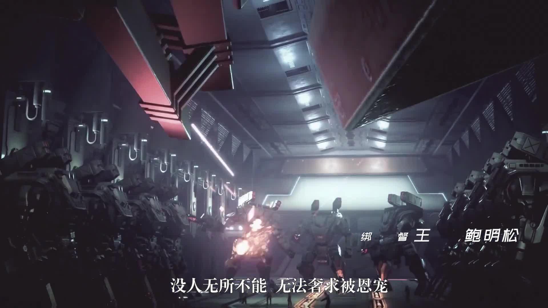 Can Ci Pin: Fangzhu Xingkong