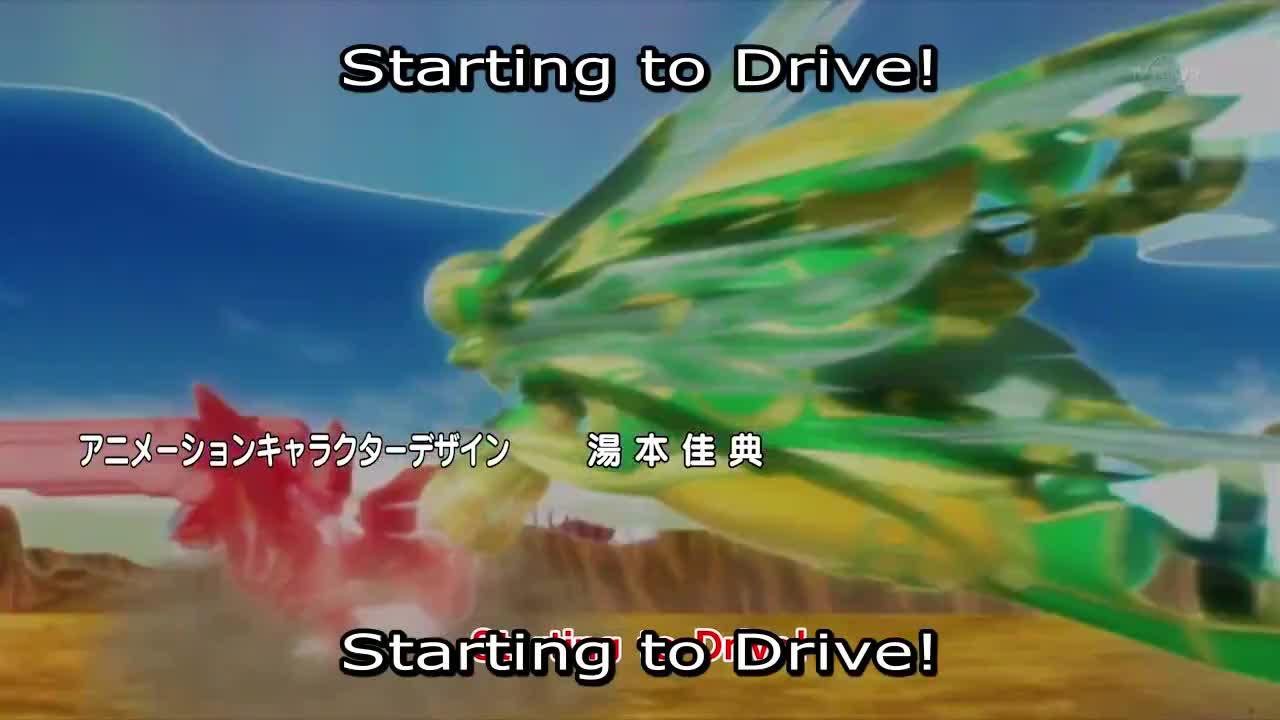 Battle Spirits: Double Drive