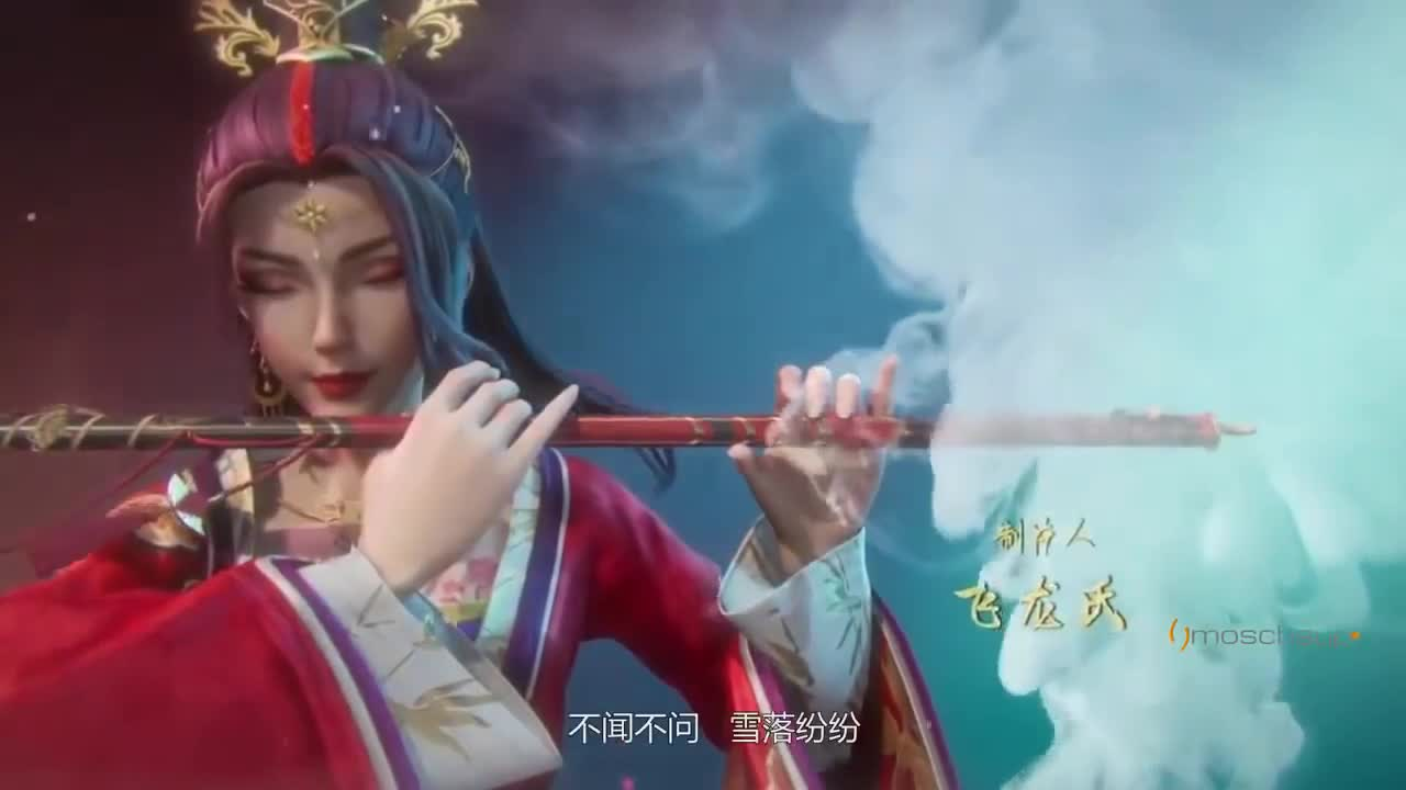 Wan Jie Shen Zhu