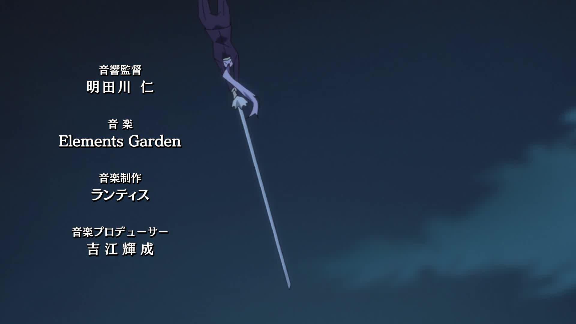 Tensei shitara Slime Datta Ken (Dub)