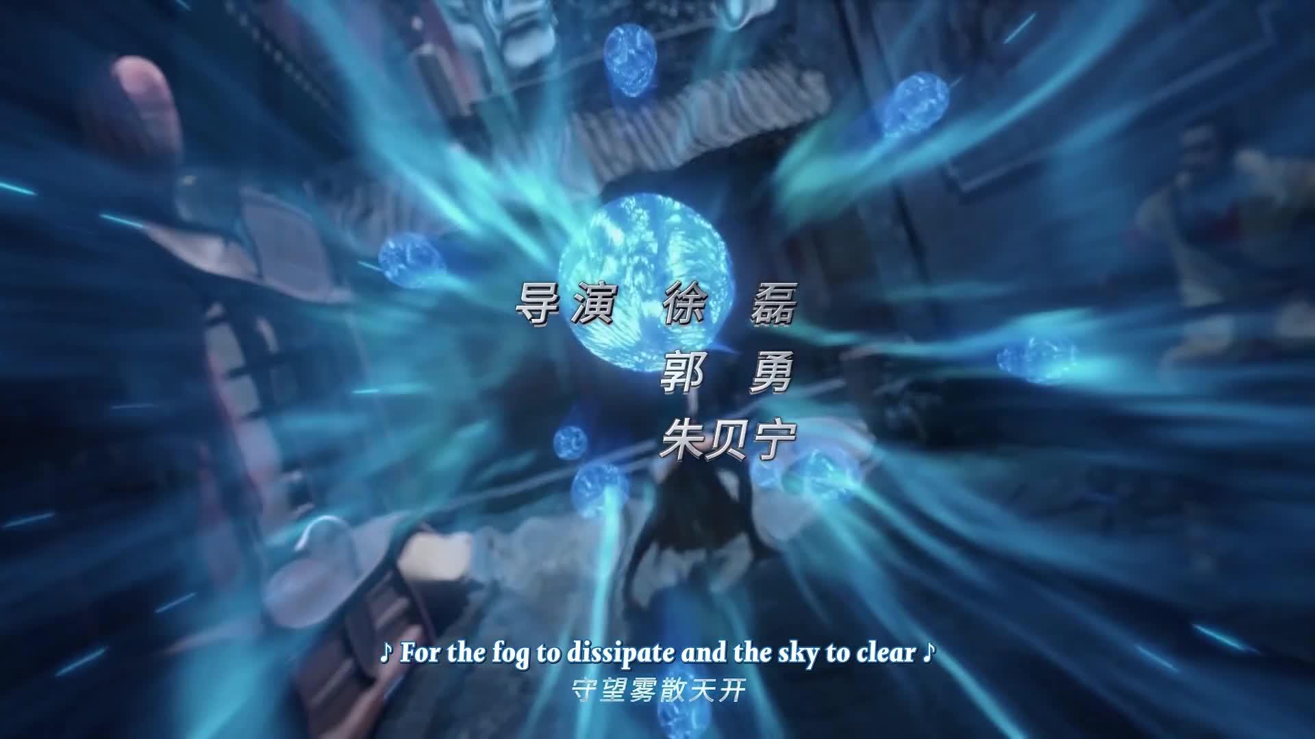 Yuan Long 2nd Season
