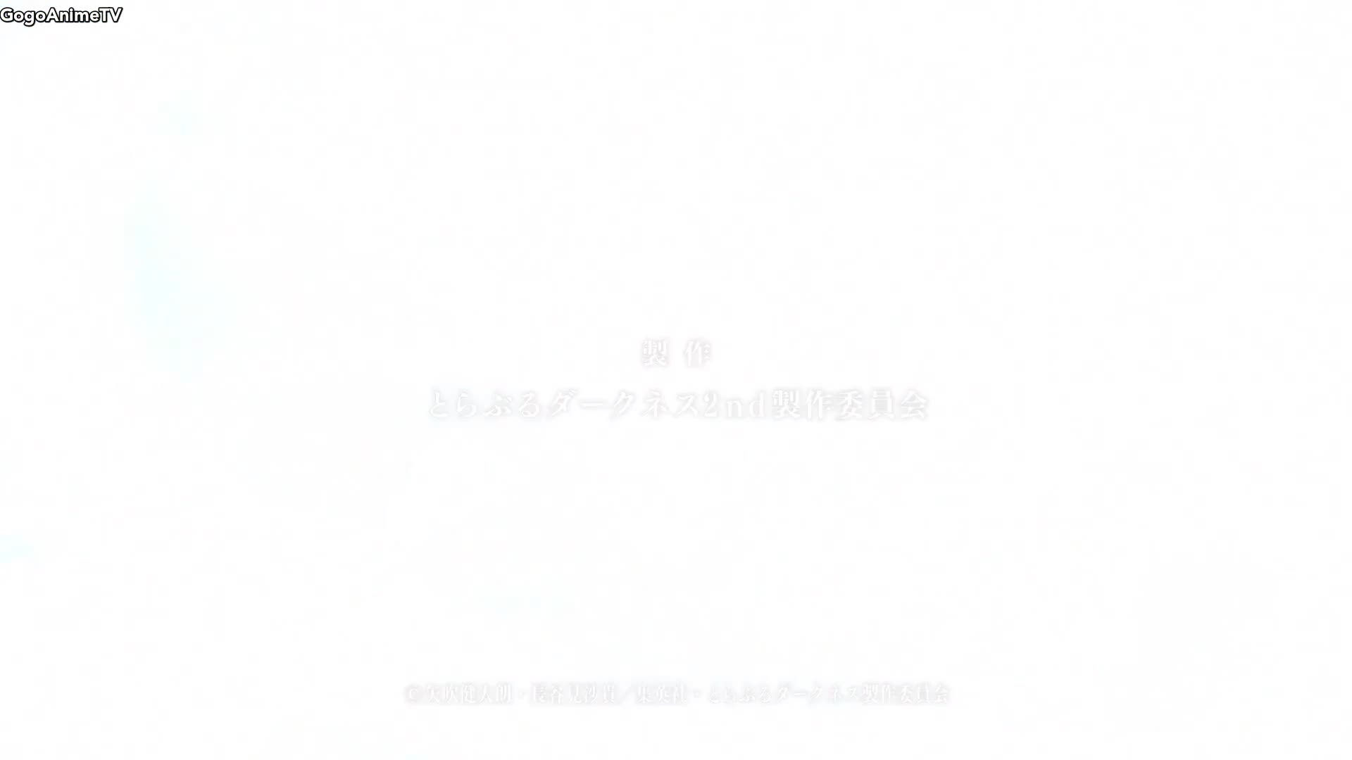 To LOVE-Ru Darkness 2nd (Dub)