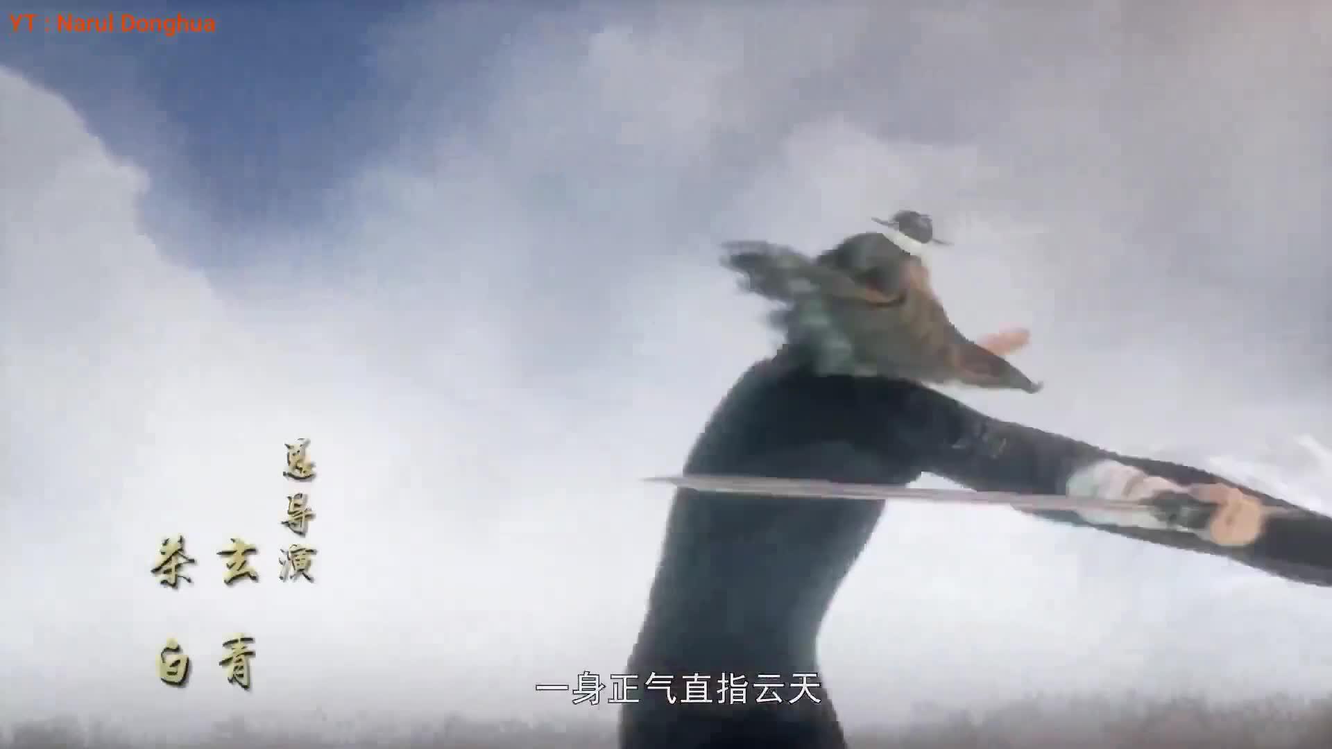 Xian Feng Jian Yu Lu