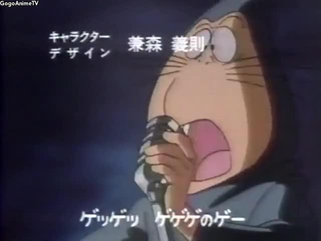 Gegege no Kitarou (1985)