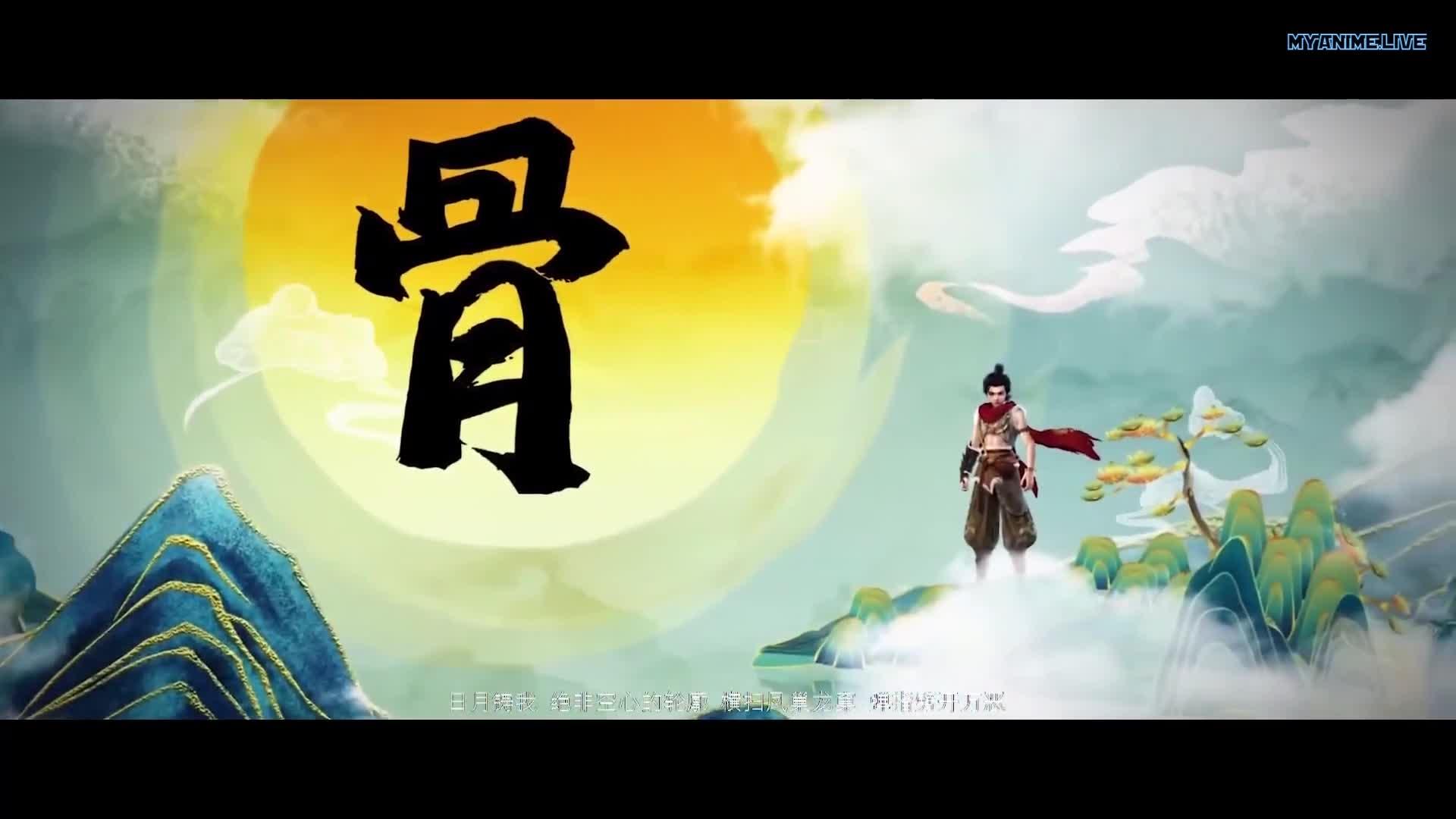 Wanmei Shijie