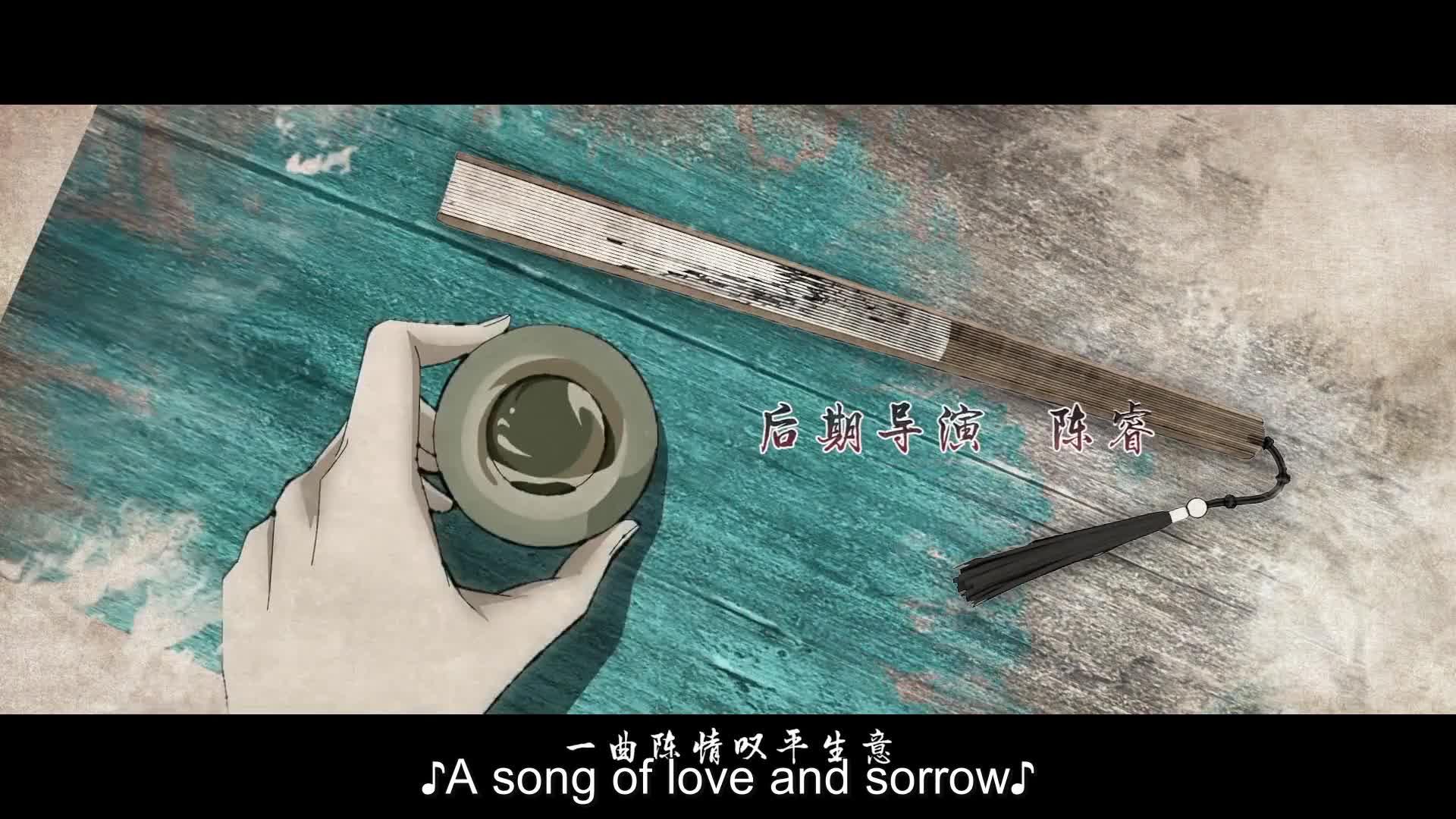 Mo Dao Zu Shi 3rd Season