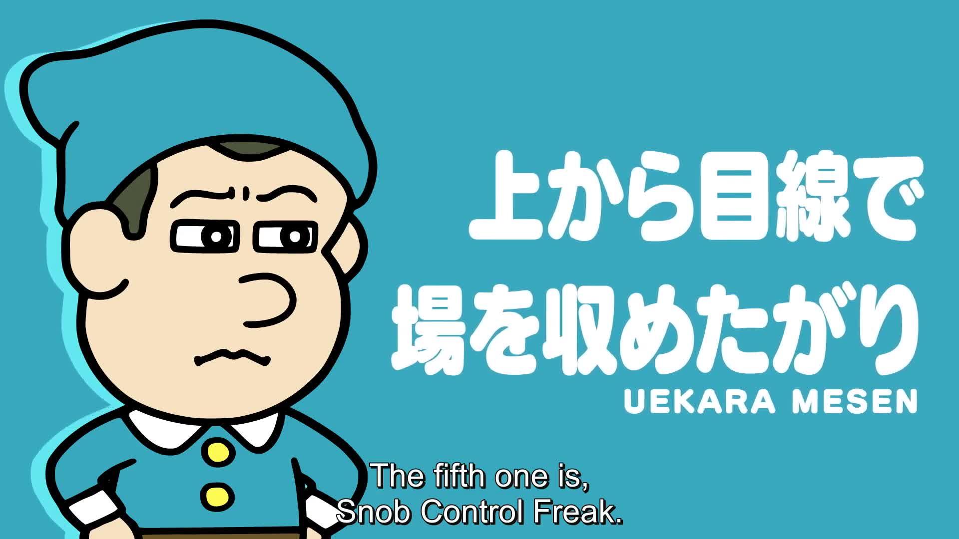 Aware! Meisaku-kun