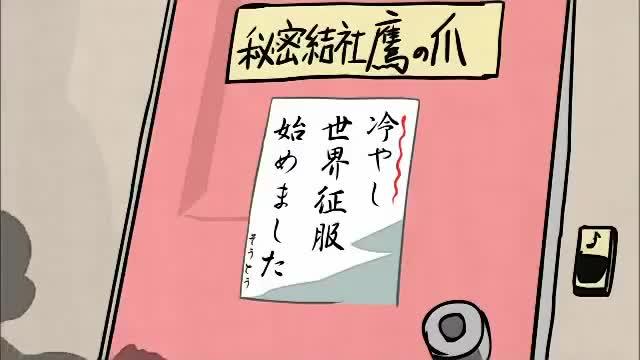 Himitsu Kessha Taka no Tsume Neo
