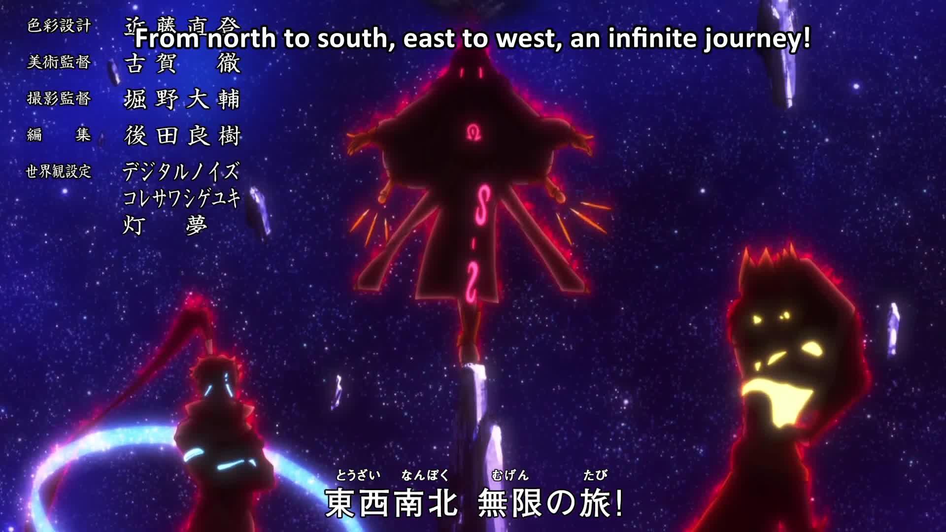 Shinkansen Henkei Robo Shinkalion Z the Animation