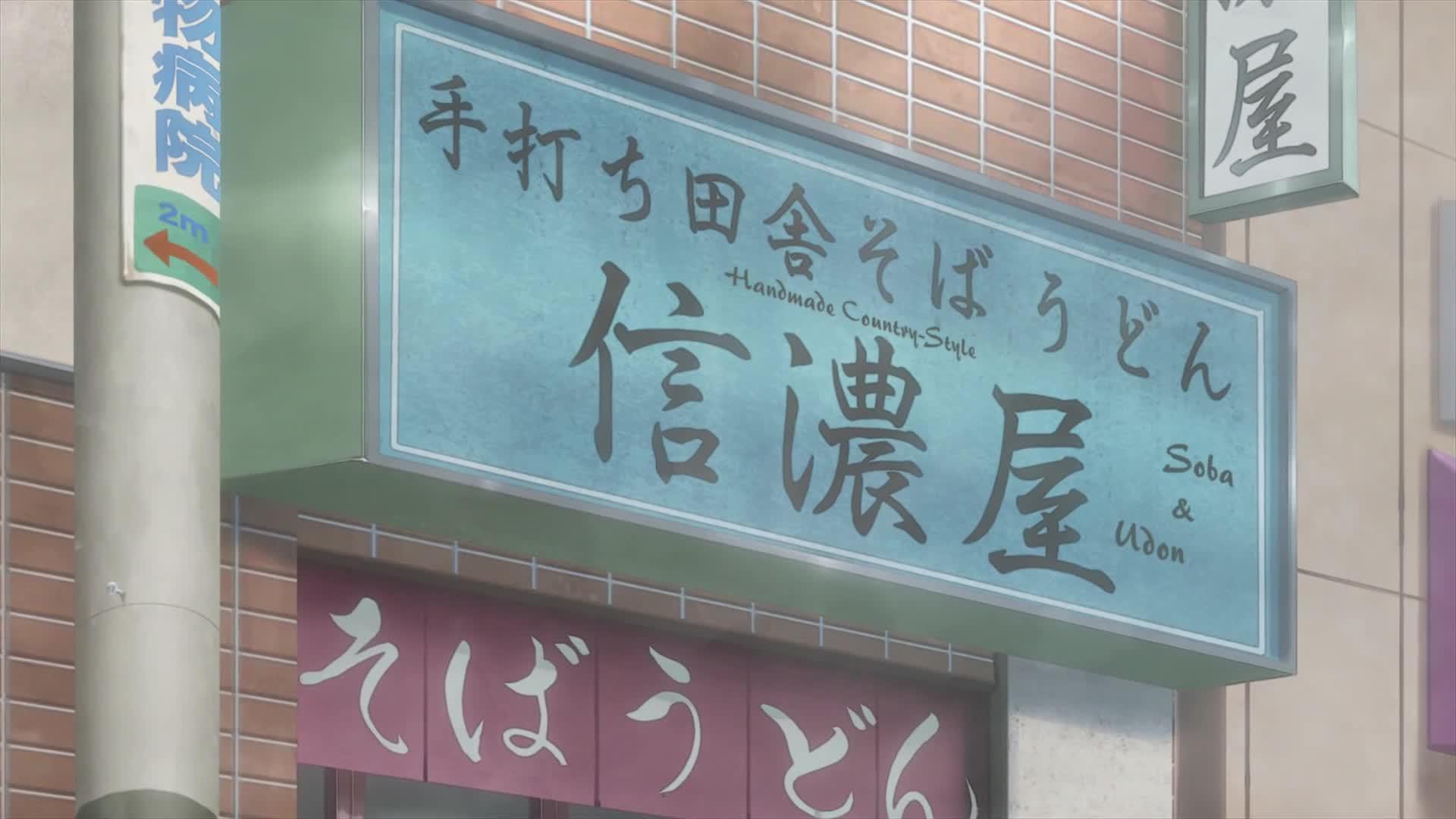 Araburu Kisetsu no Otome-domo yo. (Dub)
