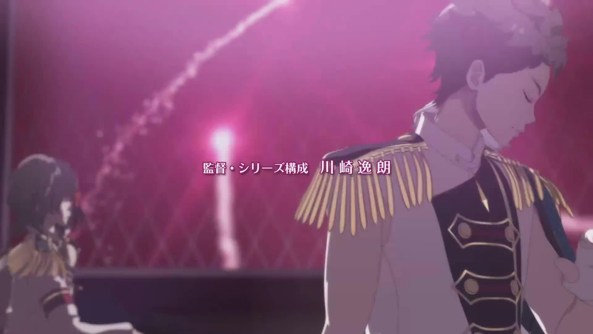 Tsukiuta. The Animation