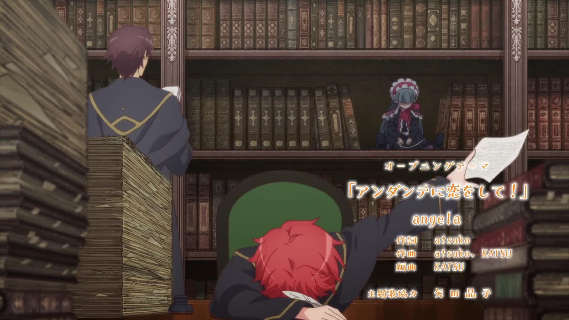 Otome Game no Hametsu Flag shika Nai Akuyaku Reijou ni Tensei shiteshimatta... X (Dub)