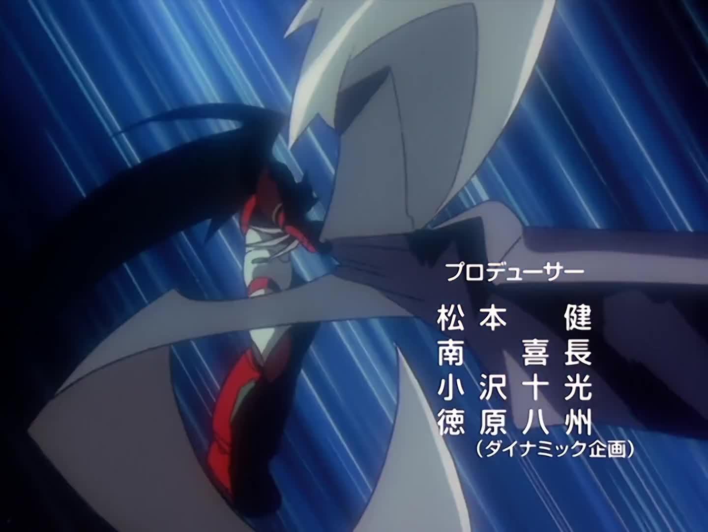 Change!! Getter Robo: Sekai Saigo no Hi (Dub)