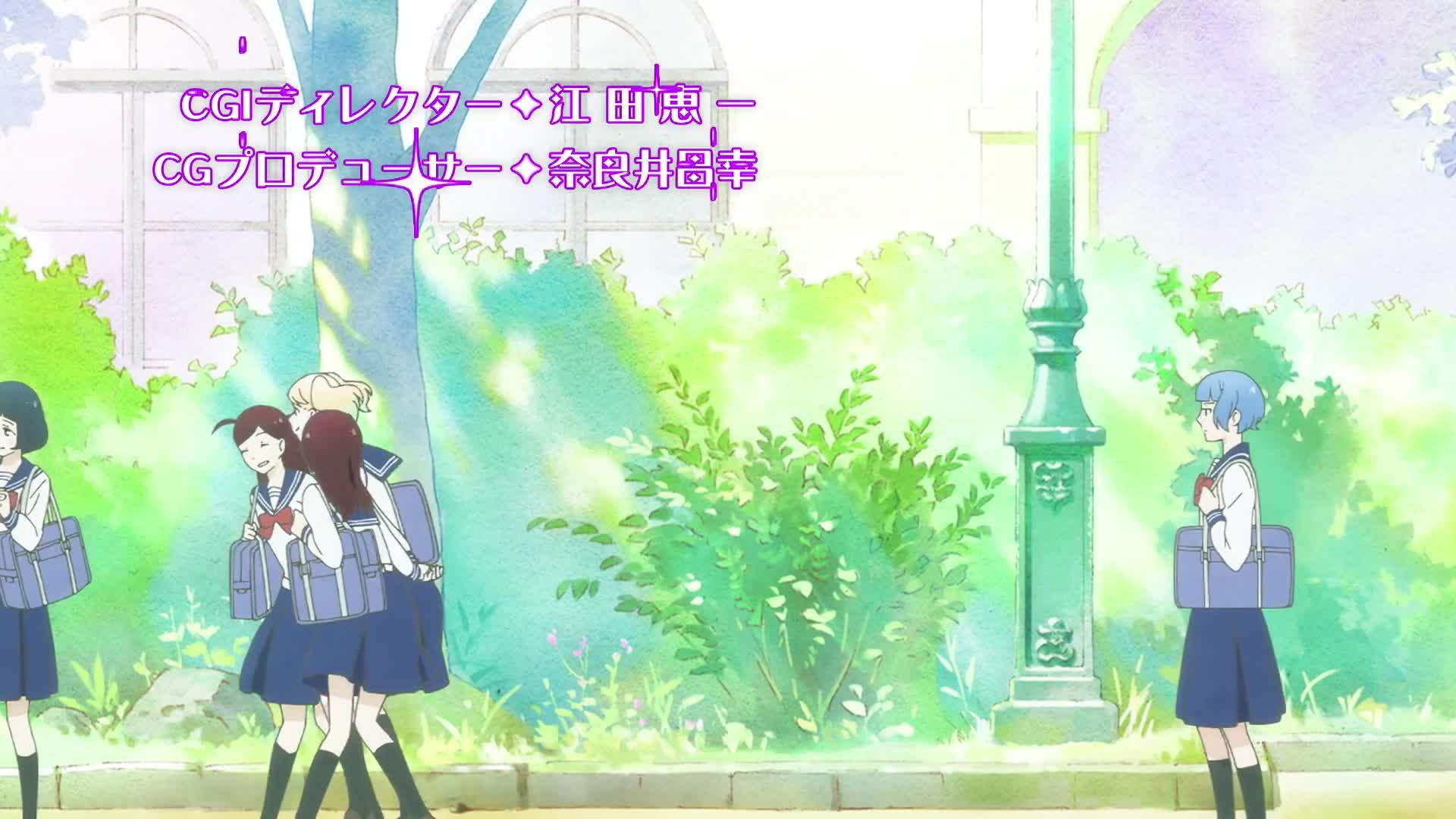 Kageki Shoujo!! (Dub)