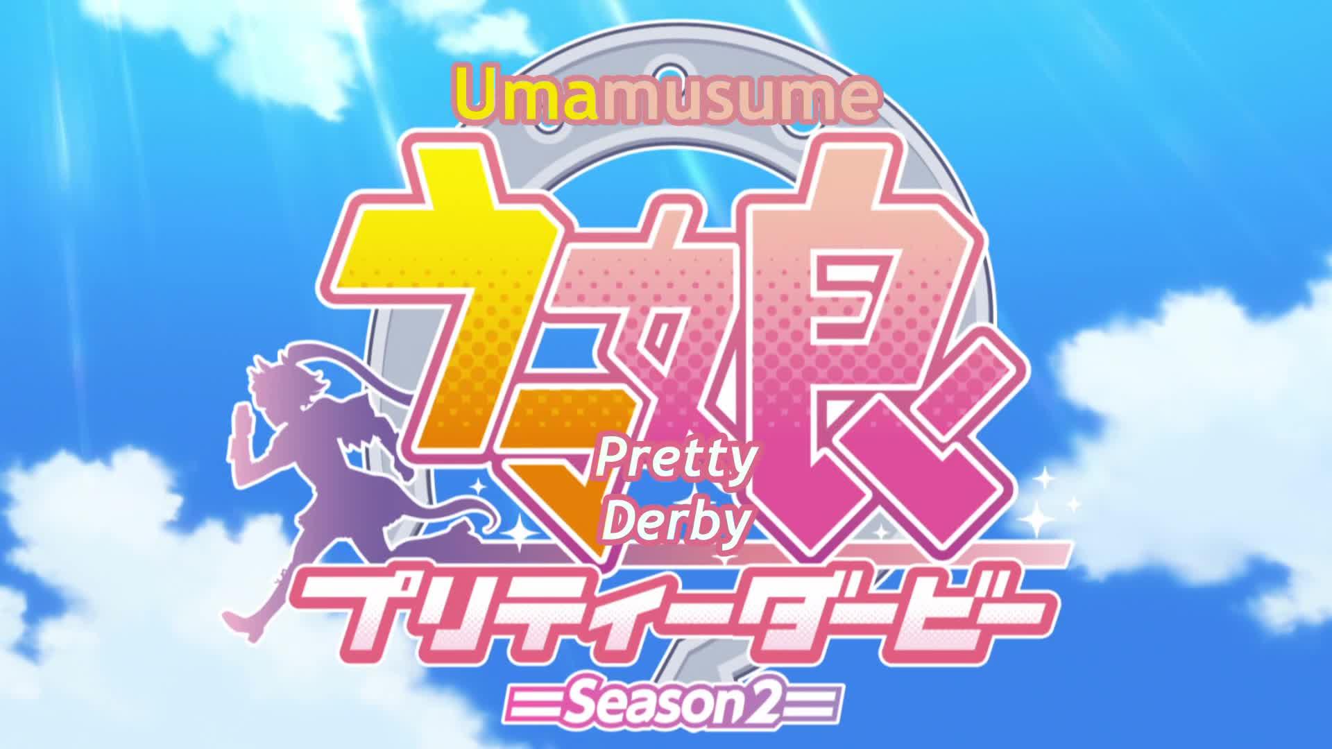 Uma Musume: Pretty Derby Season 2