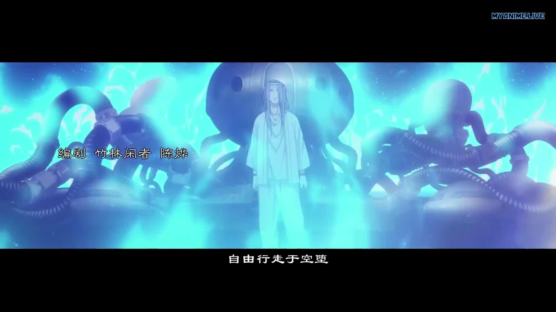 Yi Ren Zhi Xia 4th Season