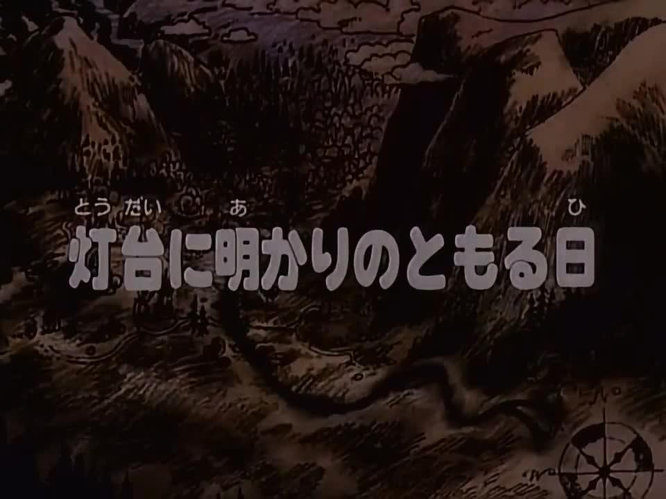 Tanoshii Muumin Ikka