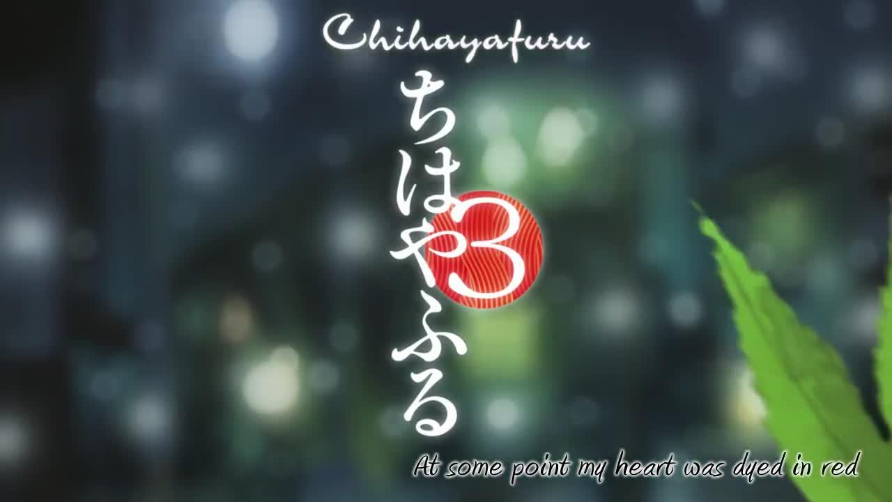 Chihayafuru 3 (Dub)