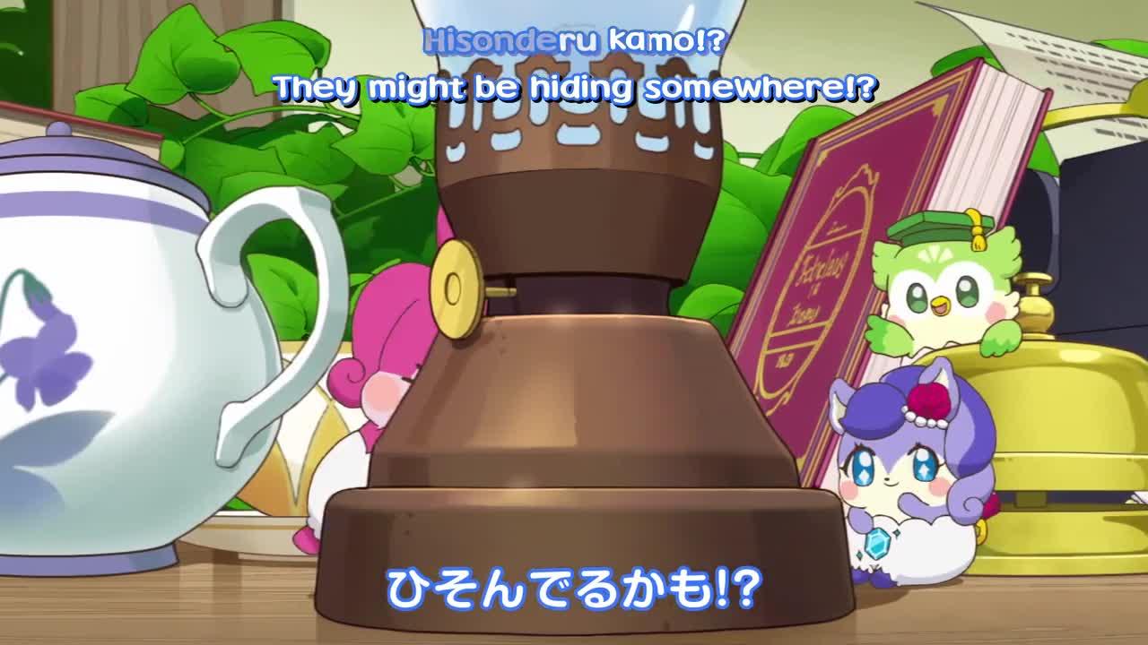 Kirakira Happy★Hirake! Cocotama