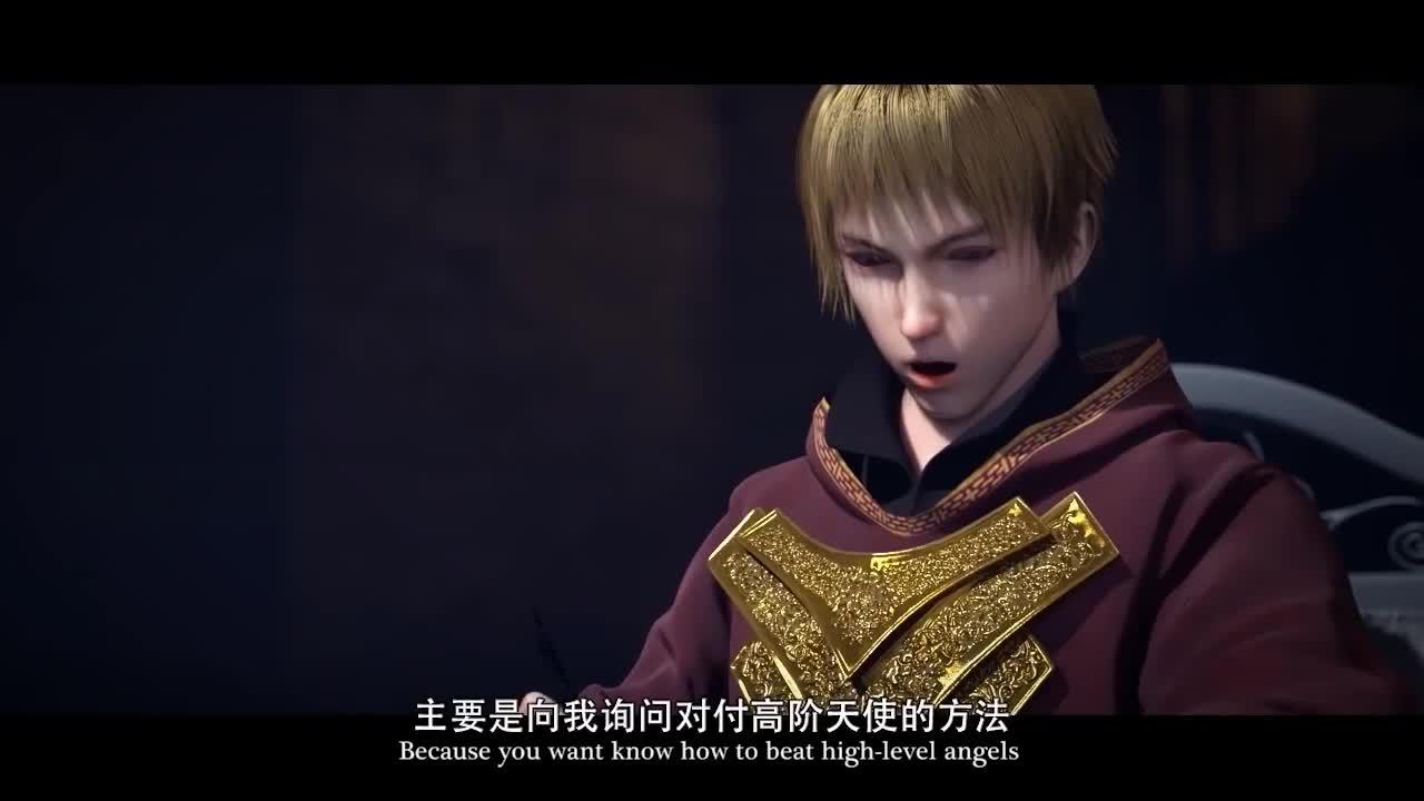 Chao Shen Xueyuan Zhi Hei Jia