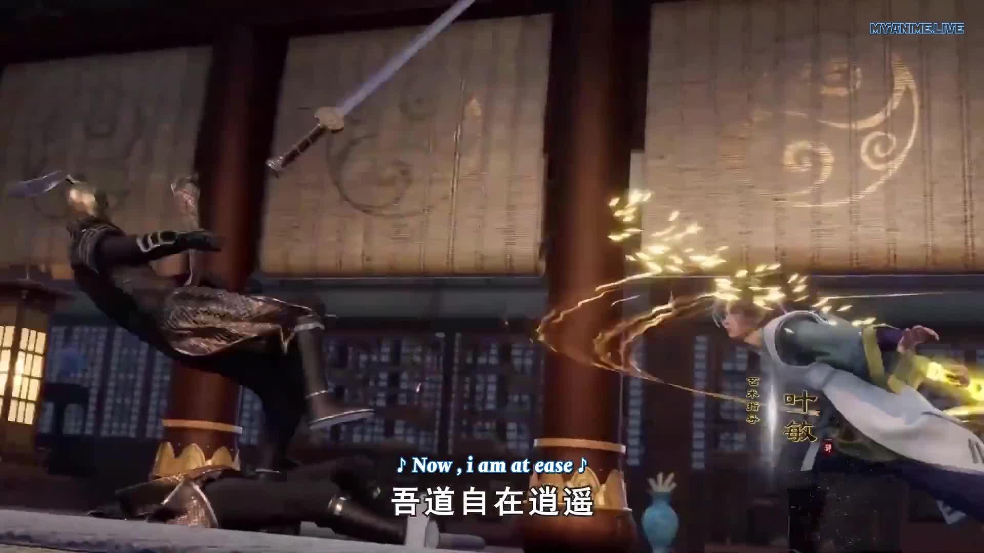 Wu Shang Shen Di 2nd Season