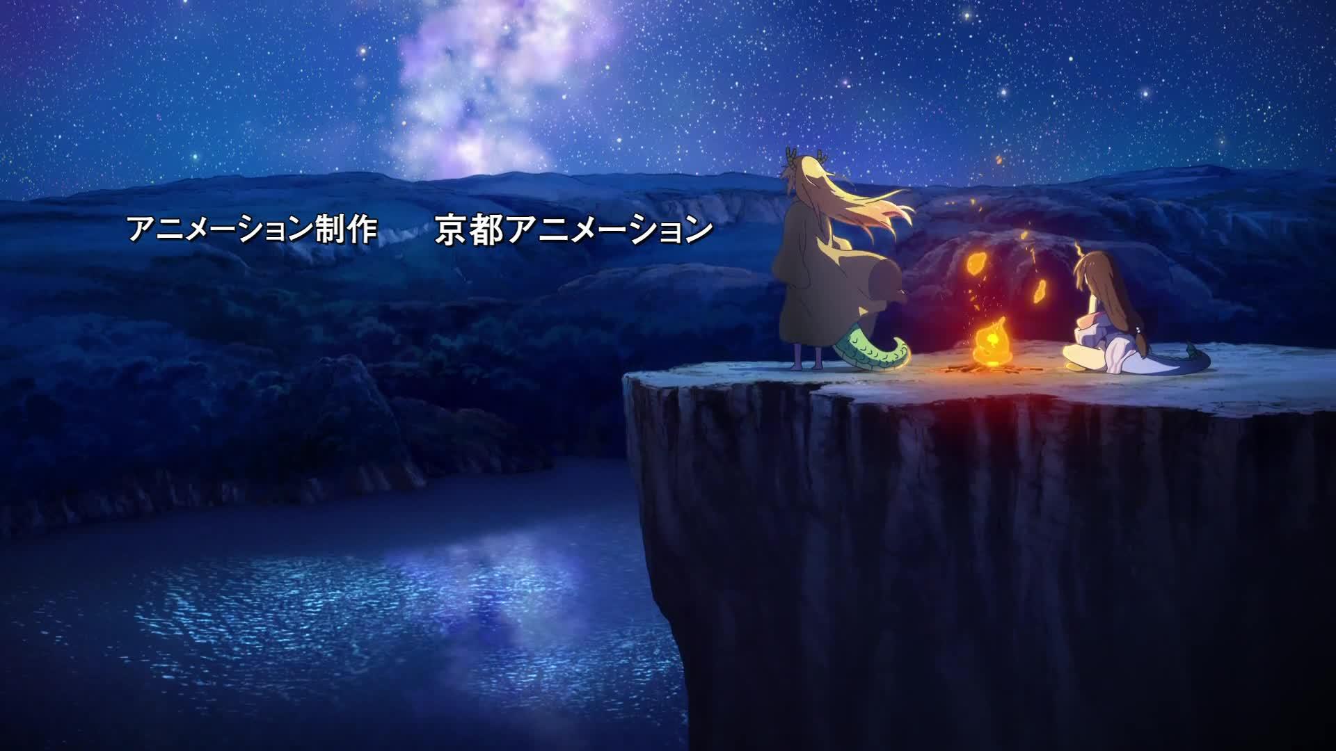 Kobayashi-san Chi no Maid Dragon S