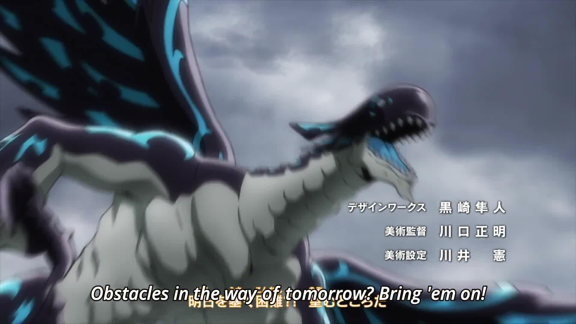 Fairy Tail: Final Series