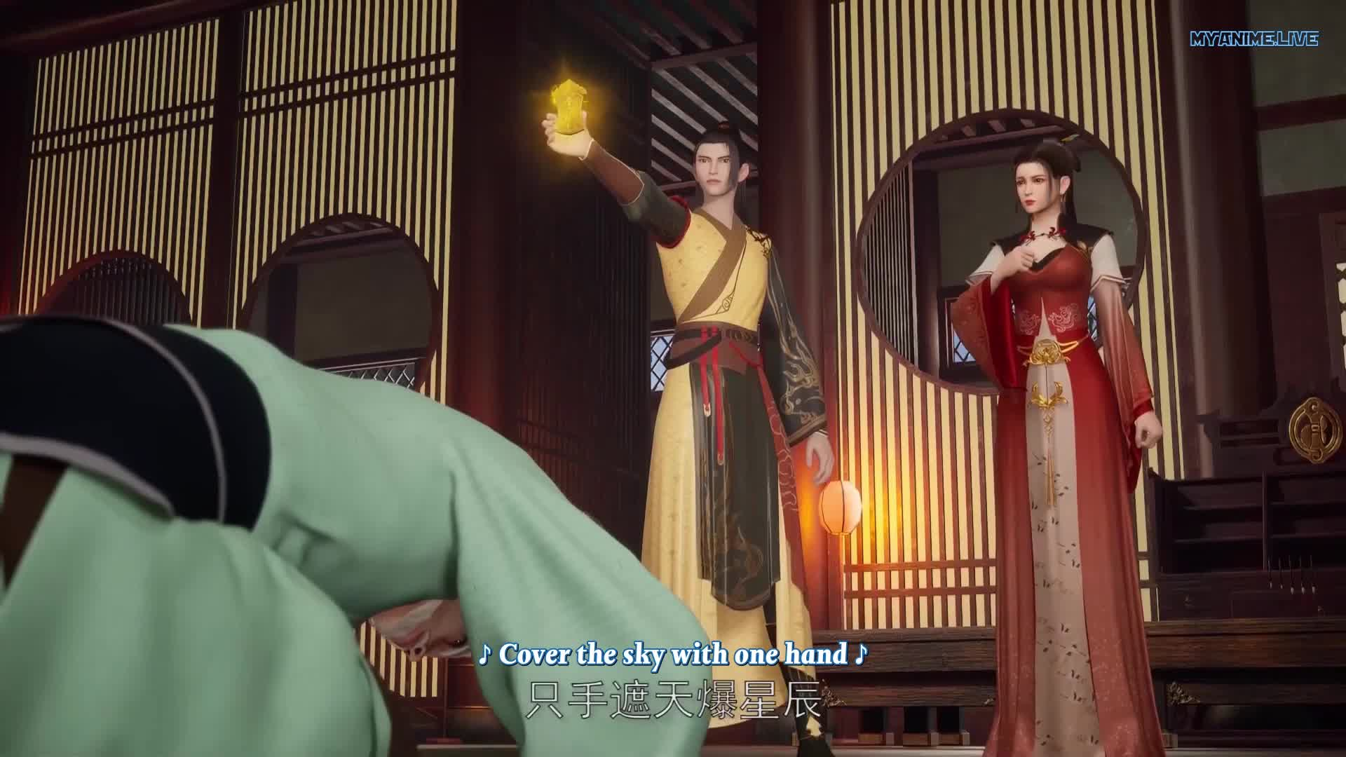 Wu Shen Zhu Zai