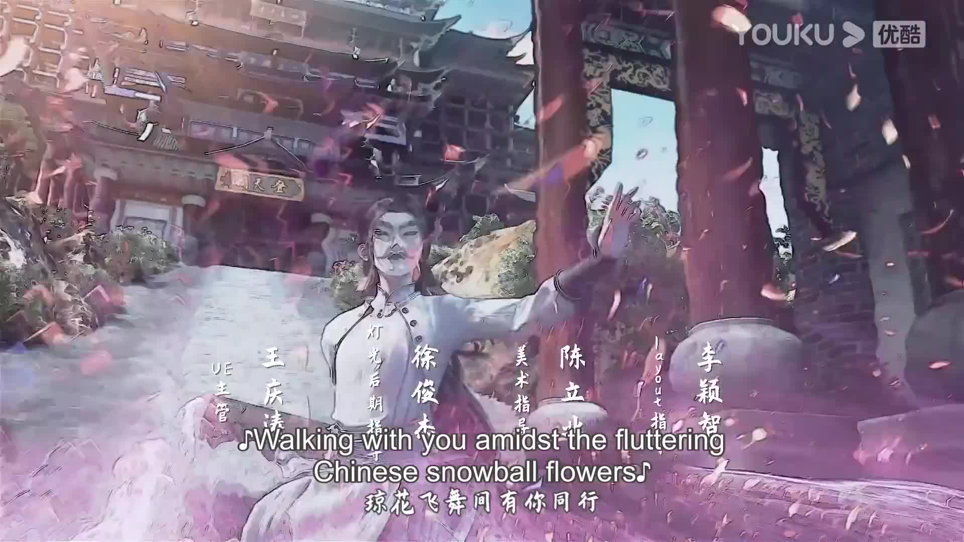 Shaonian Ge Xing: Feng Hua Xue Yue Pian