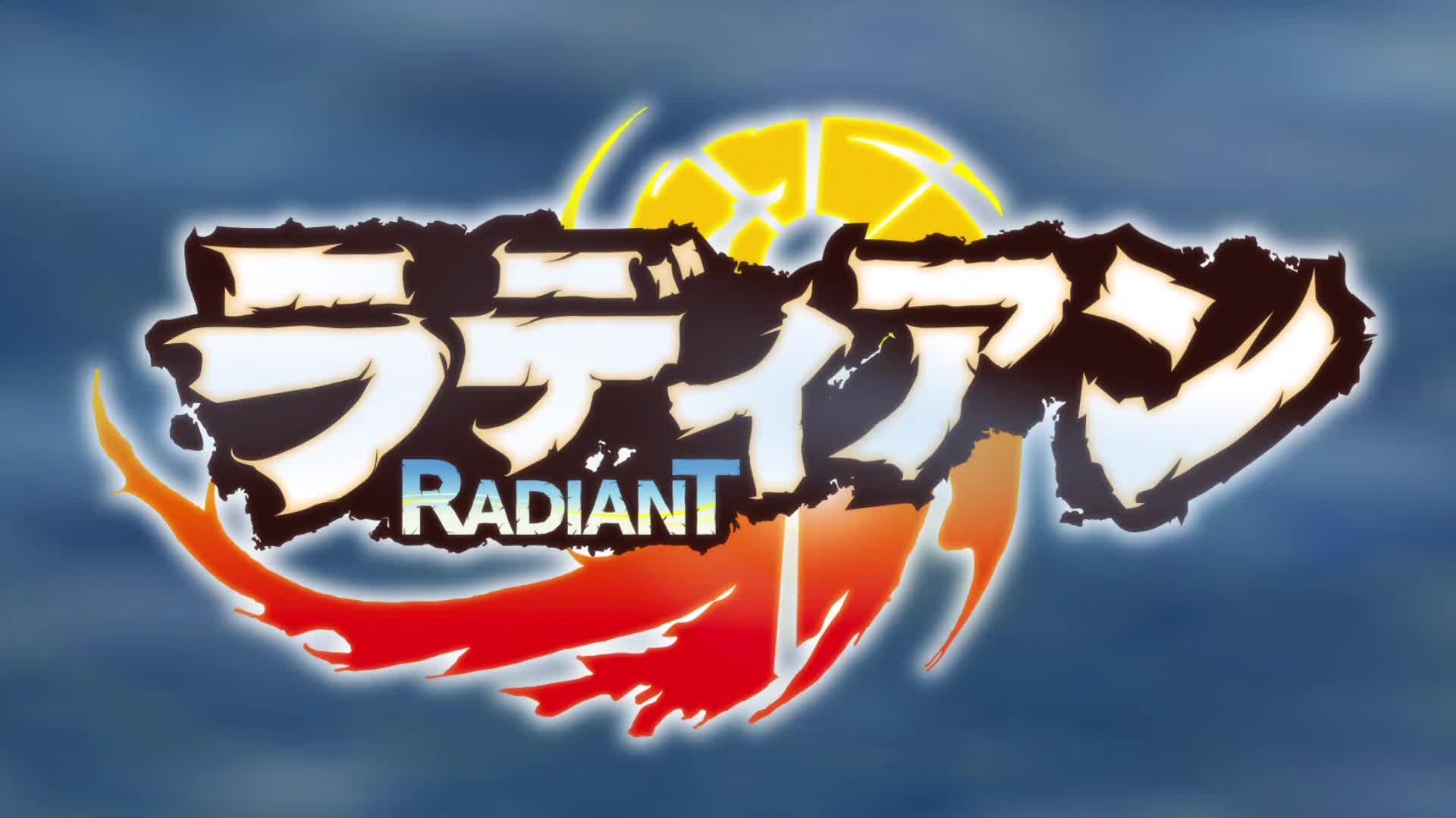 Radiant (Dub)