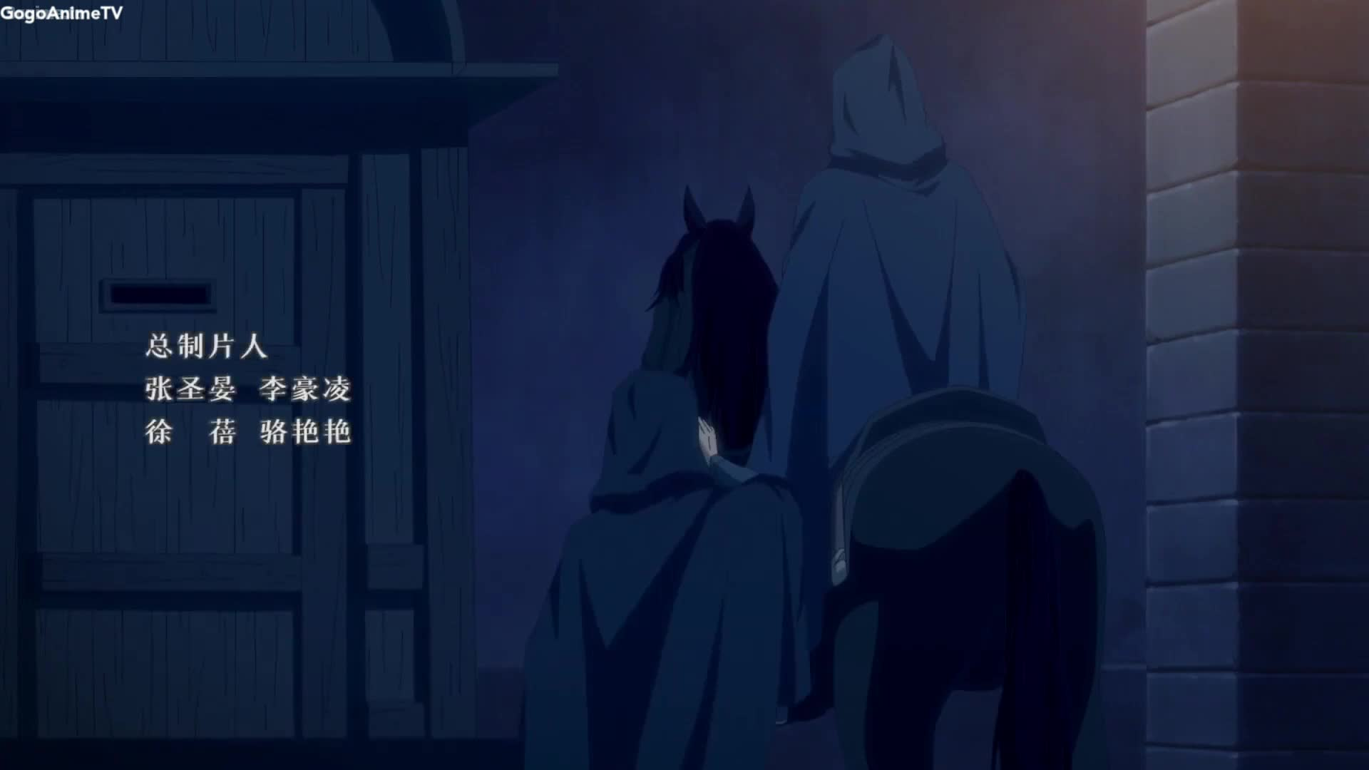 Bai Yao Pu 2nd Season