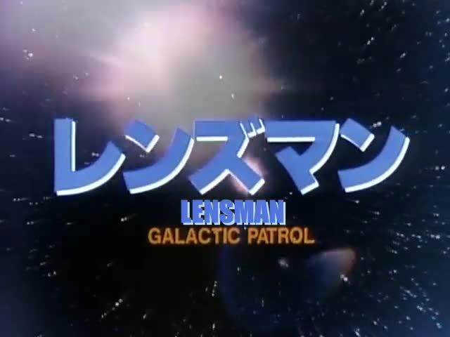 Galactic Patrol Lensman