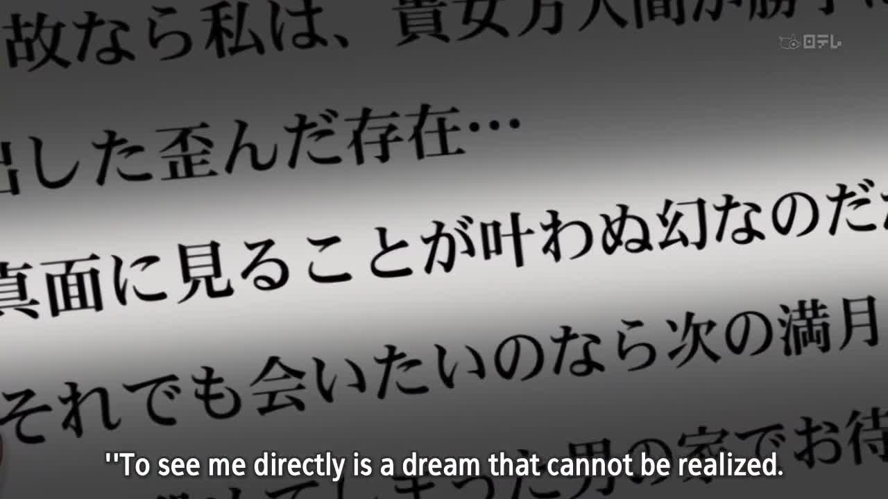 Detective Conan