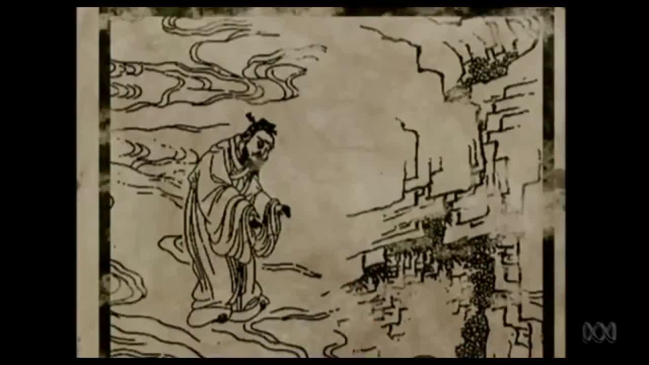 Zhong Hua Xiao Zi