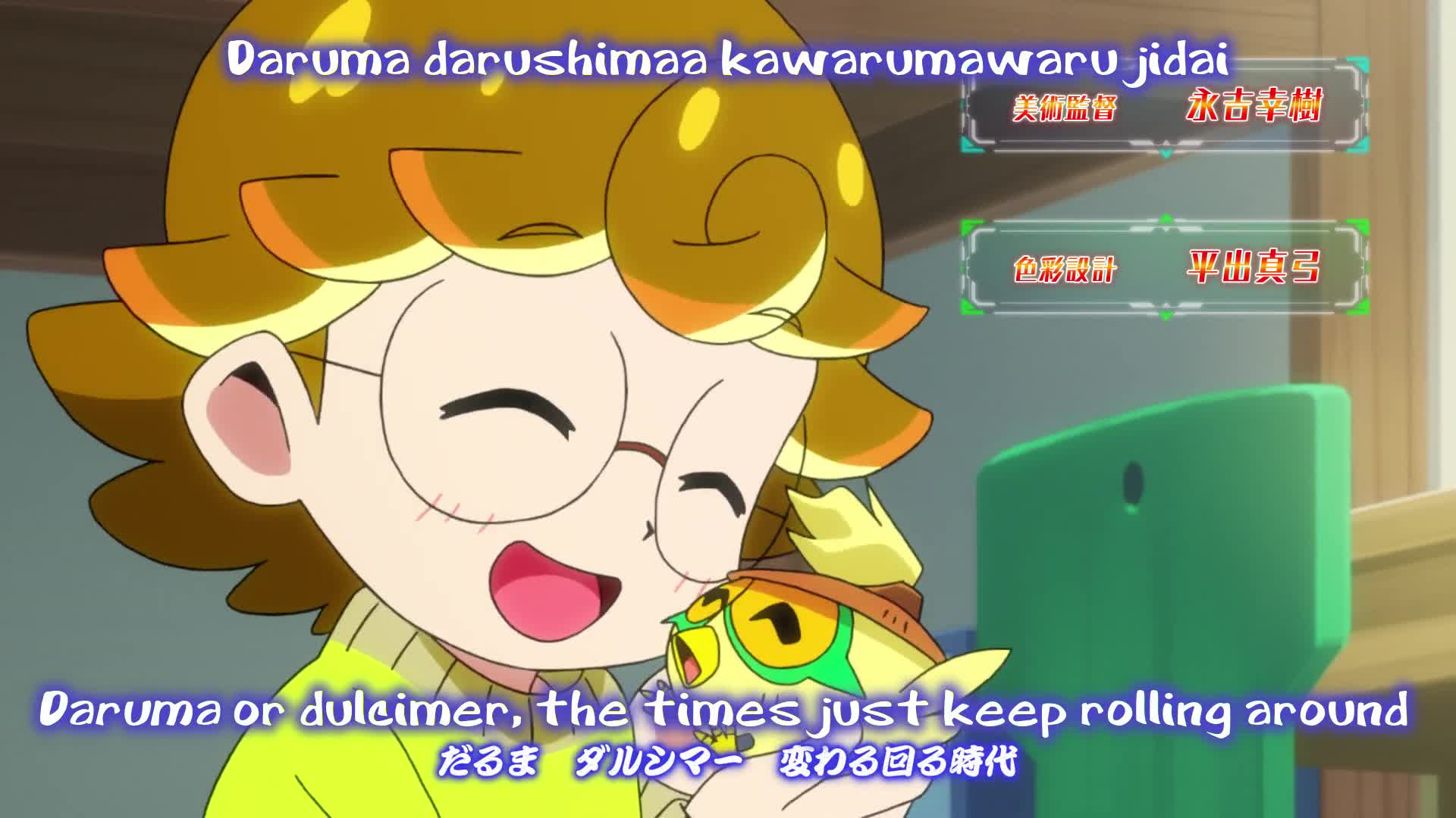Saikyou Kamizmode!